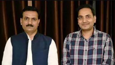 विवाद बढ़ने के बाद शिक्षामंत्री के भाई ने असिस्टेंट प्रोफेसर पद से दिया इस्तीफा, गरीब कोटे से हुई थी नियुक्ति