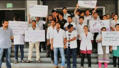 मध्य प्रदेश में कोरोना मरीजों को छोड़ अनिश्चिकालीन हड़ताल पर 19,000 स्वास्थ्य कर्मचारी, कहा-मरीजों को कुछ हुआ तो सरकार की जिम्मेदारी