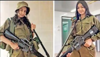 भारत की दो बहादुर बेटियां इजरायली सेना में बनी ऑफिसर, फिलस्तीन से जंग में हमास के कई ठिकानों पर बम गिराकर कि थी तबाह