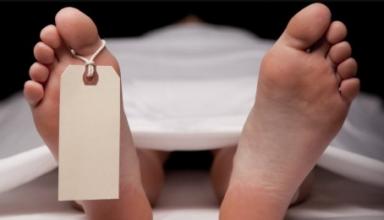 नाबालिग प्रेमी के आत्महत्या के बाद घरवालों ने जबरन लाश के अंगूठे से भरवाई लड़की की मांग, जल्दी शादी न होने पर उठाया ये कदम