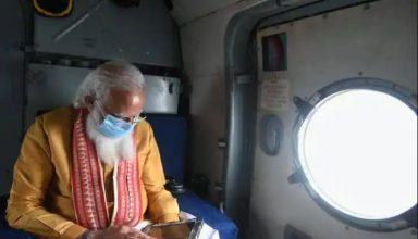चक्रवात यास प्रभावित राज्यों के लिए पीएम मोदी ने किया 1000 करोड़ रुपये की राहत पैकेज का ऐलान