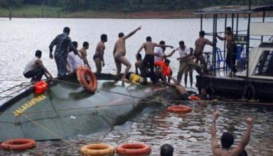 Odisha : काम खत्म कर नाव से वापस आ रहे थे मजदूर, तभी पलट गई नाव, एक की मौत, 7 लापता