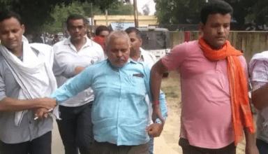 एंटी करप्शन टीम ने 10 हजार रिश्वत लेते राजस्व निरीक्षक को किया गिरफ्तार, भूमि की पैमाइश के लिए ले रहा था रिश्वत