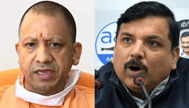 आप सांसद संजय सिंह ने CM योगी को लिखा पत्र, घोटाले में शामिल नेताओं को जेल भेजने की मांग की