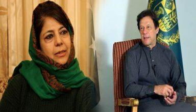 JK : पीएम मोदी के साथ बैठक से पहले महबूबा ने अलापा पाकिस्तानी राग, कहा- बात करनी चाहिए…