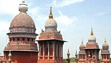 गायब हुई मंदिर की 47,000 एकड़ जमीन, HC से फटकार के बाद हरकत में आई तमिलनाडु सरकार
