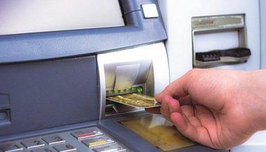 सावधान : अब ATM से पैसा निकालना पड़ेगा और महंगा, न करें लिमिट क्रॉस, रिजर्व बैंक ने बढ़ाई फीस