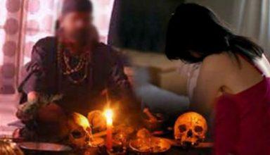 तंत्र-मंत्र के नाम पर ढोंगी बाबा ने किया नाबालिग लड़की का बलात्कार, बुलाया था अकेले घर और…