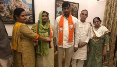 UP : जिला पंचायत अध्यक्ष चुनाव से पहले RLD को लगा बड़ा झटका, जिसे बनाया था उम्मीदवार उसी ने छोड़ी पार्टी, पकड़ा BJP का हाथ