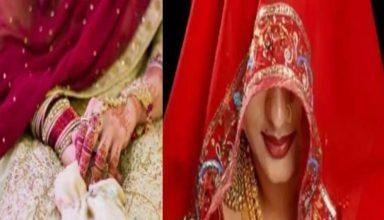 प्रेम में पड़े बेटे ने शादी कर बहू को लाया घर, बहू को देखते ही मां हुई बेहोश, सुबह से कर रही थी इंतजार…