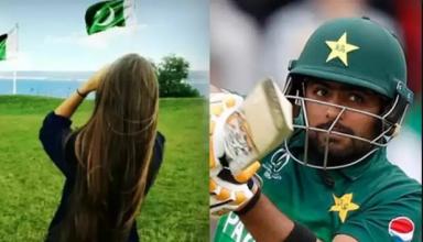 ममेरी बहन से निकाह करने जा रहे पाकिस्तानी टीम के कप्तान बाबर आजम, रेप का भी लग चुका है आरोप