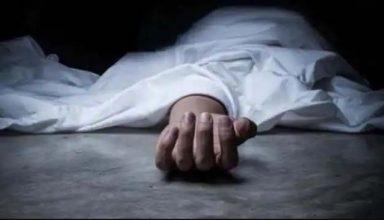प्यार करने के बदले मुस्लिम लड़की और दलित युवक को धोना पड़ा जीवन से हाथ, उतारा मौत के घाट