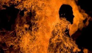 साली की शादी में आएं जीजा को, साले ने पेट्रोल छिड़क लगाई आग, कर रहा था पत्नी को घर ले जाने की जिद