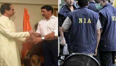 शिवसेना नेता और पूर्व 'एनकाउंटर स्पेशलिस्ट' प्रदीप शर्मा के घर पर NIA ने की छापेमारी…