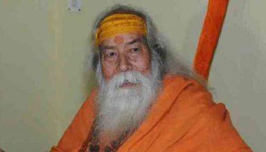 राममंदिर के भूमि पूजन पर सवाल उठाने वाले स्वामी स्वरूपानंद ने भी मिलाया विपक्ष के सुर में सुर!