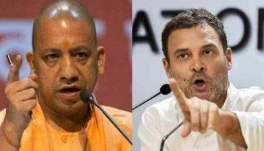 राहुल गांधी ने किया हिन्दुओं को बदनाम करने वाला ट्वीट तो CM योगी ने लगाई क्लास, कहा- जहर मत फैलाओ