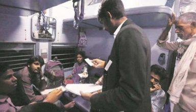 ट्रेन का टिकट कन्फर्म होने के बावजूद अगर हो गई ये गलती तो आप हो जाएंगे 'Without Ticket', जानिए कैसे