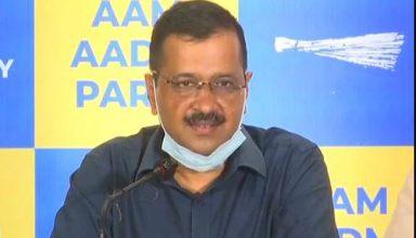पंजाब और उत्तराखंड के बाद गोवा में भी मुफ्त बिजली देंगे केजरीवाल, सरकार बनने पर पुराने बिल माफ