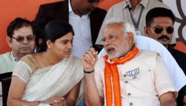 मिर्जापुर से सांसद अनुप्रिया पटेल दूसरी बार मोदी मंत्रिमंडल का बनीं हिस्सा, जानें इनकी रोचक राजनीतिक सफर