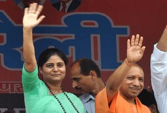 BJP की गठबंधन पार्टी अपना दल ने मनाई सोनेलाल की जयंती, बीजेपी को लेकर अनुप्रिया ने कही ये बात