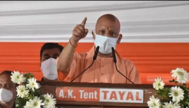 जब CM योगी ने भाषण के दौरान जनता से पूछा कि अपराधियों की 'छाती' पर बुल्डोवजर चलना चाहिए कि नहीं?, जानें क्या बोला लोगों ने