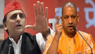 अखिलेश के आरोपों पर CM योगी का करारा जवाब, पंचायत चुनाव में सपा की हार पर CM ने कहा…