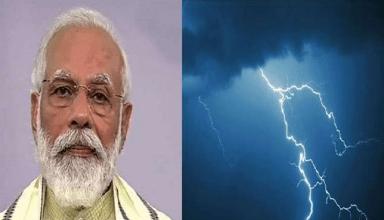 आकाशीय बिजली का कहर, देश में 78 लोगों की गई जान, PM मोदी ने की राहत राशि की घोषणा