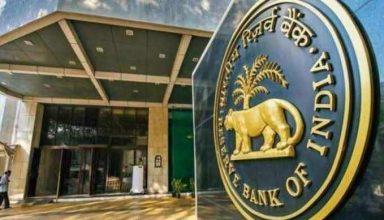 बड़ी खबर : RBI ने रद्द किया इस बैंक का लाइसेंस, अब जमाकर्ता नहीं निकाल सकेंगे पैसे, जानिए कौन है वो बैंक