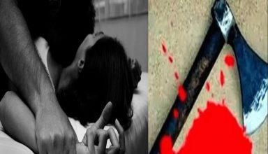 महिला के साथ जबरन संबंध बनाने की कोशिश कर रहा था युवक, इंकार करने पर कुल्हाड़ी से काटकर की हत्या, गिरफ्तार