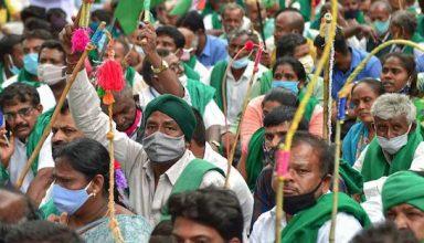 दिल्ली सरकार ने दी प्रदर्शन के लिए 200 किसानों को इजाजत, जंतर मंतर पर कल करेंगे प्रदर्शन, जानिए क्या है समय