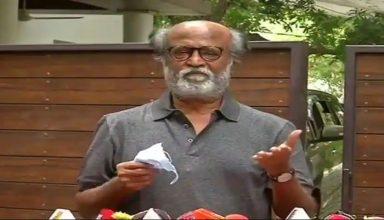 साउथ फिल्मों के सुपरस्टार रजनीकांत का बड़ा फैसला, कहा- अब नहीं रखेंगे राजनीति में कदम, पार्टी को भी किया खत्म, पढ़े पूरी खबर