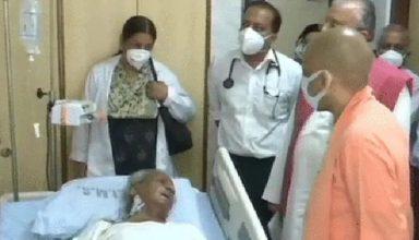 पूर्व CM कल्याण सिंह की बिगड़ी तबीयत, अस्पताल में देखने पहुंचे मुख्यमंत्री योगी